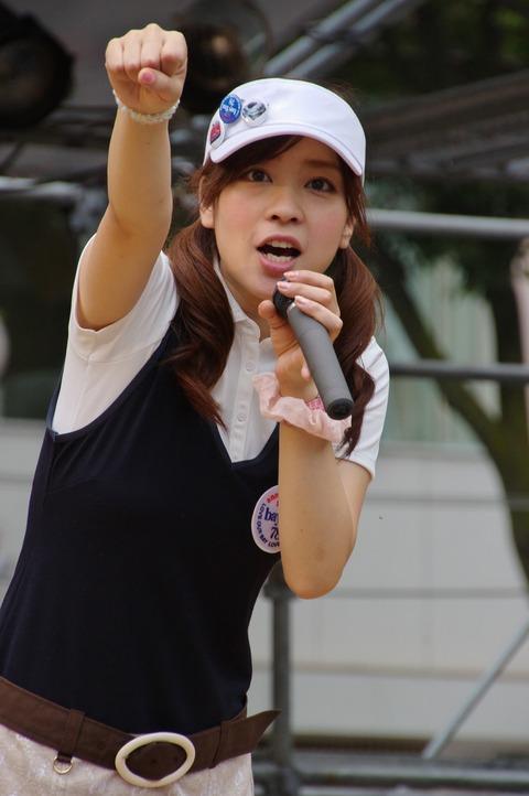 福田麻衣 bayfm78 21