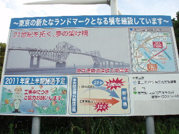 画像 2010 06 27 041