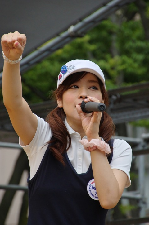 福田麻衣 bayfm78 15
