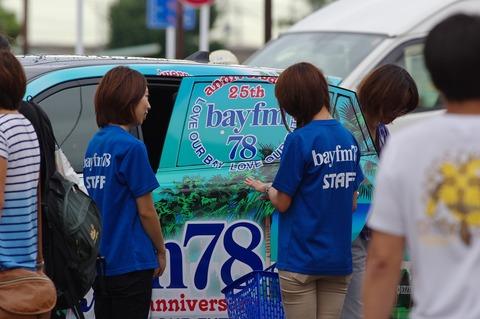 42 bayfm78 福田麻衣