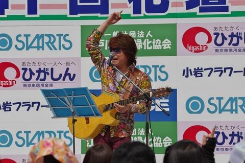 20 フィンガー5 晃(あきら)