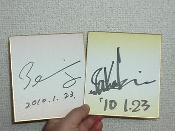 画像 2010 01 23 063
