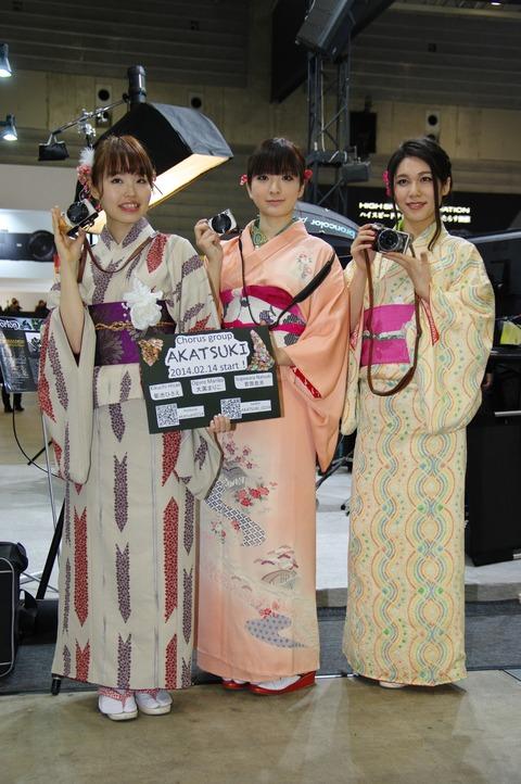 11 コーラス グループ AKATSUKI