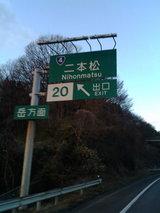 cbd270fd.jpg