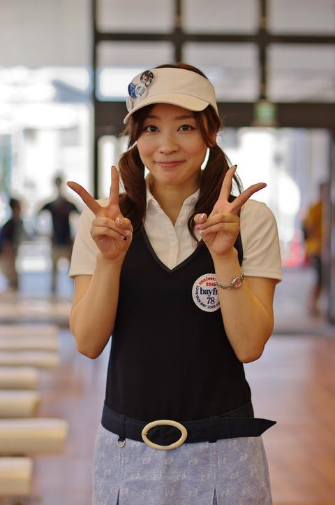 16 福田麻衣 nayfm78