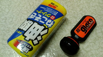 f81696f8.jpg