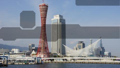 神戸タワー風景