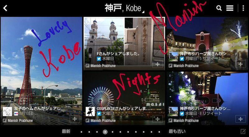share_2013-08-25-11-32-54