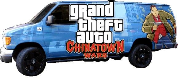 chinatownvan580234