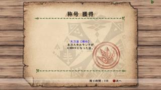 7f4e7103.jpg