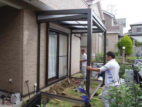 屋根&フレーム01