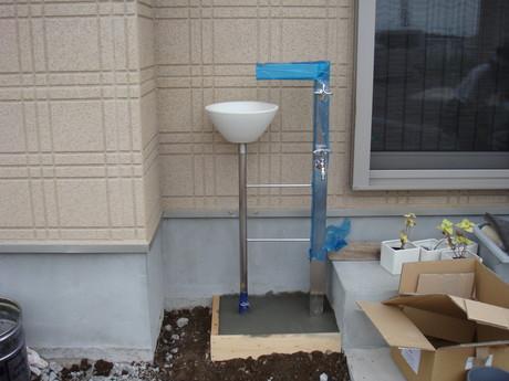 水栓 設置