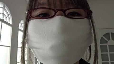yui009