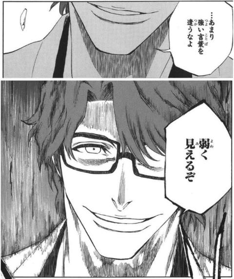 yonsama