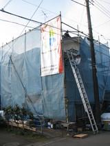 2009-12-17 9-36-43_0038