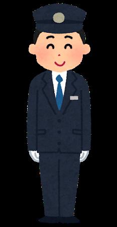 job_bus_driver_man