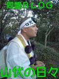 太賢さんのブログ