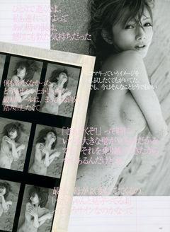 http://livedoor.blogimg.jp/gaji_yamada/imgs/3/1/315fa40b.jpg