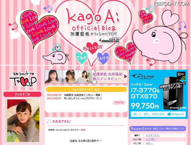 http://livedoor.blogimg.jp/gaji_yamada/imgs/3/b/3b620c8c.jpg