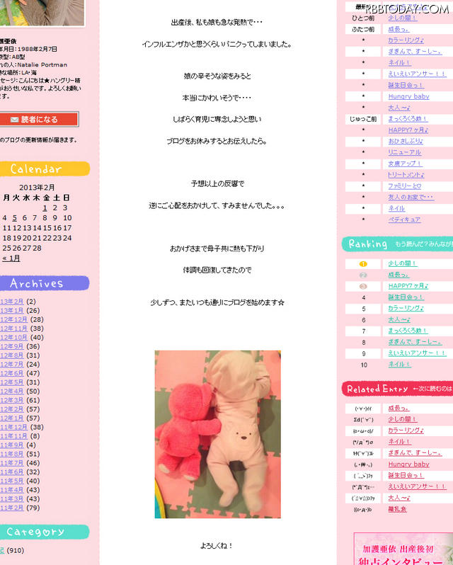 http://livedoor.blogimg.jp/gaji_yamada/imgs/5/b/5ba0a559.jpg