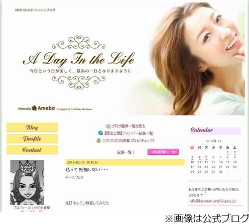 http://livedoor.blogimg.jp/gaji_yamada/imgs/7/3/73348150.jpg