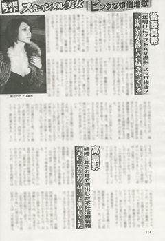 http://livedoor.blogimg.jp/gaji_yamada/imgs/8/b/8bbb4c1c.jpg
