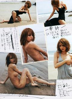 http://livedoor.blogimg.jp/gaji_yamada/imgs/b/1/b19e01db.jpg