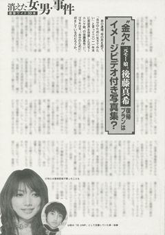 http://livedoor.blogimg.jp/gaji_yamada/imgs/d/d/dde11820.jpg