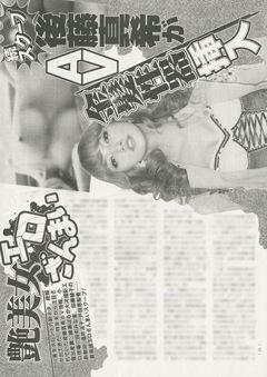 http://livedoor.blogimg.jp/gaji_yamada/imgs/e/0/e0463cba.jpg