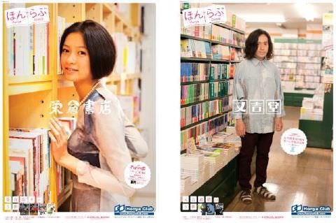 http://livedoor.blogimg.jp/gaji_yamada/imgs/f/e/fef5bf20.jpg