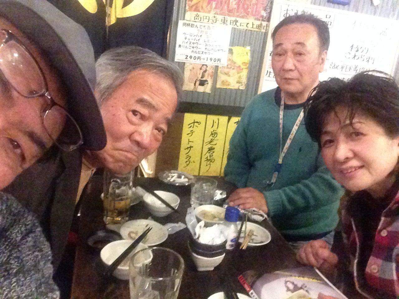高円寺の居酒屋にて