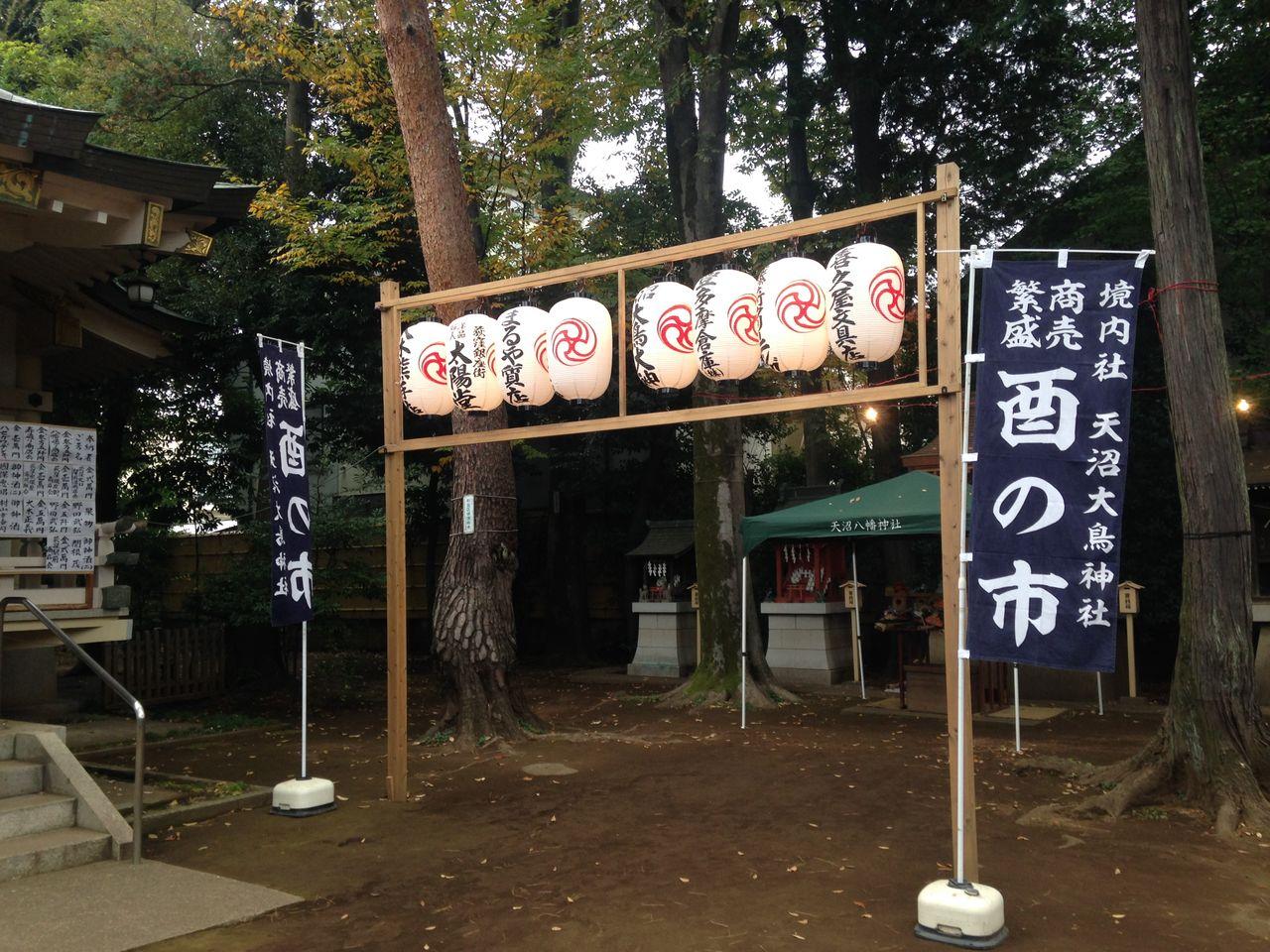 荻窪天沼八幡神社入口