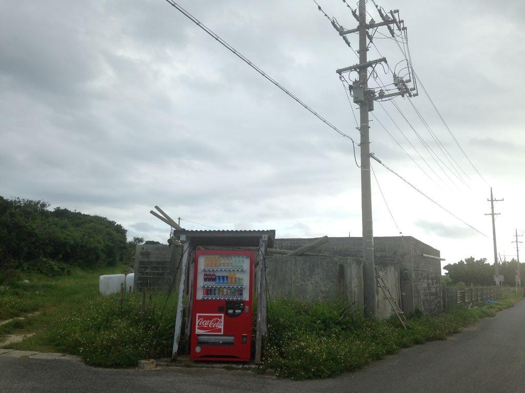 波照間の自動販売機