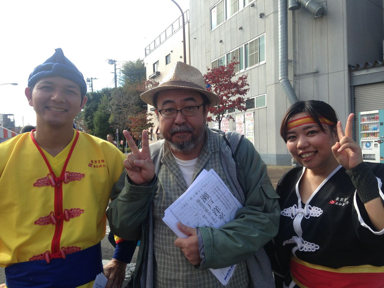 琉球國祭太鼓1