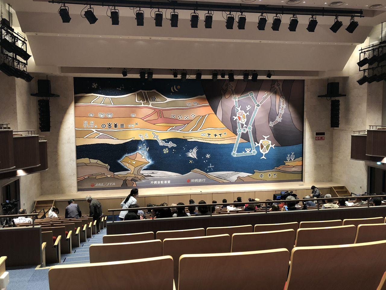 新しい琉球新報ホール