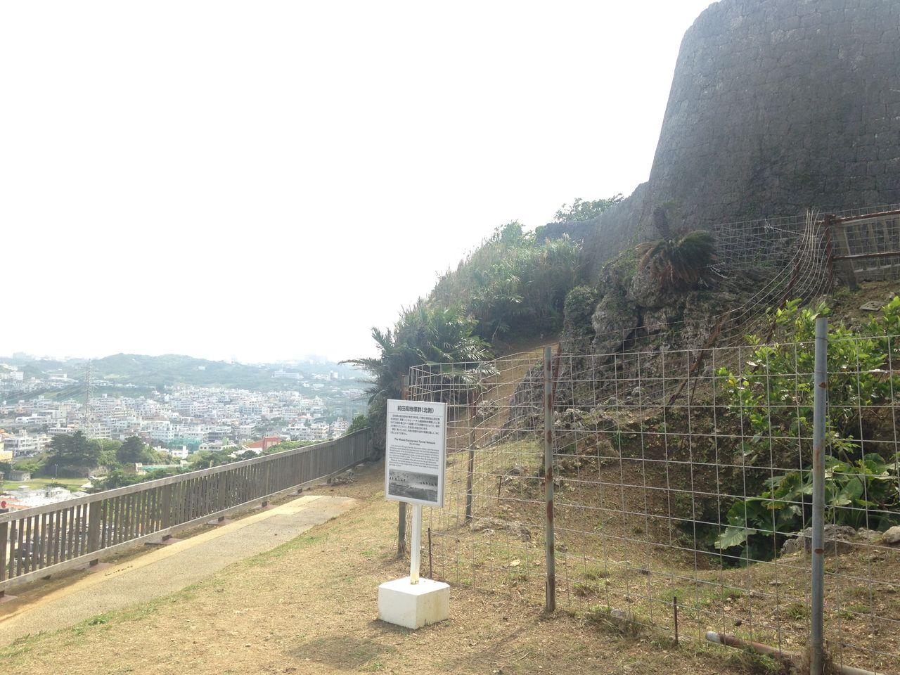 前田高地壕群