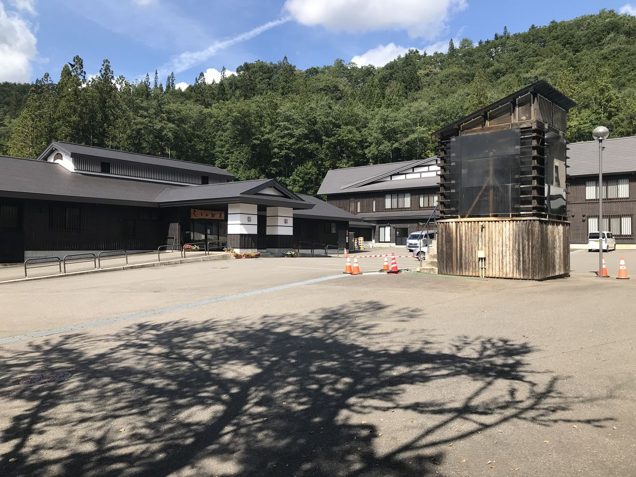 県 村 福島 昭和