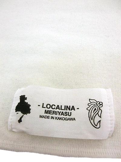 ロカリナB