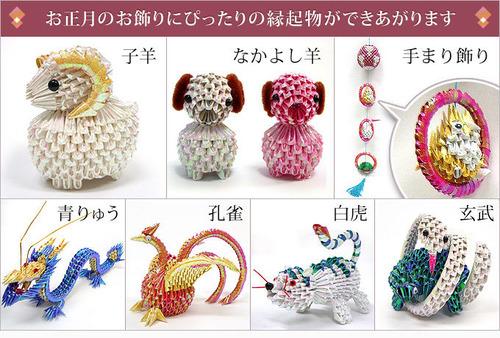 クリスマス 折り紙:折り紙 羊-blog.livedoor.jp