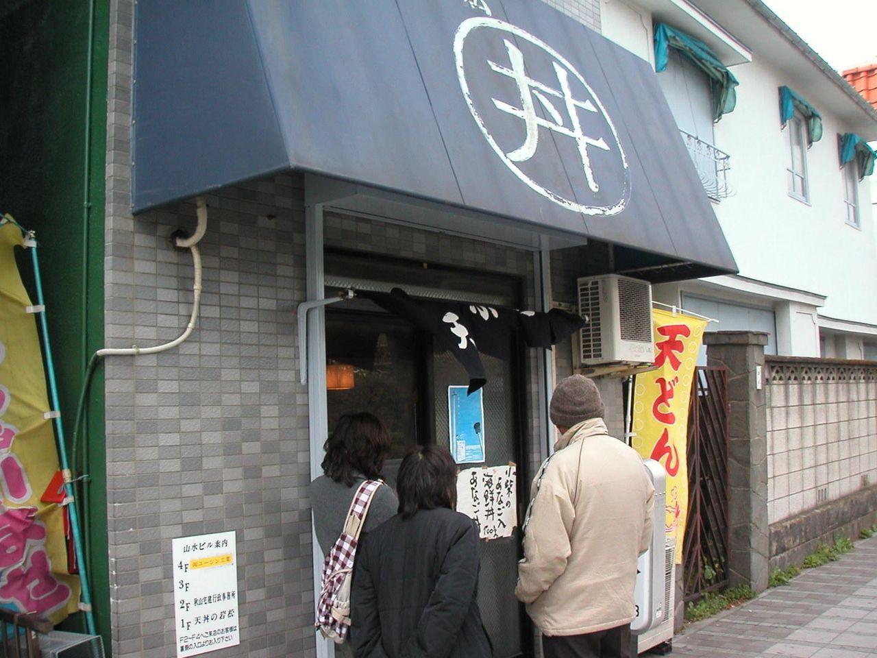 岩松の行列、店内にも3~4人並んでます!