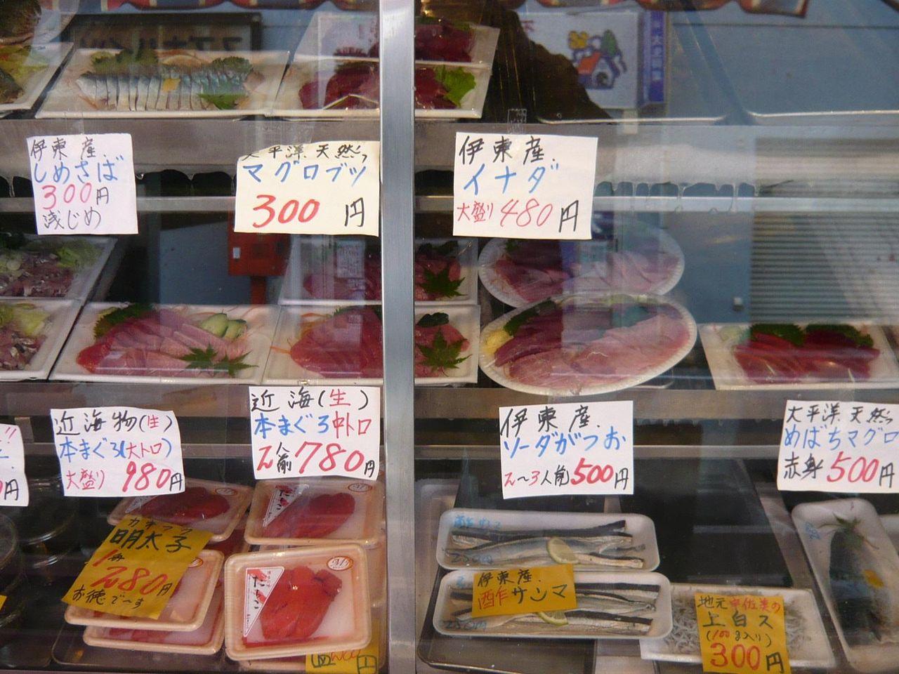 旨そうな刺身も販売しています。