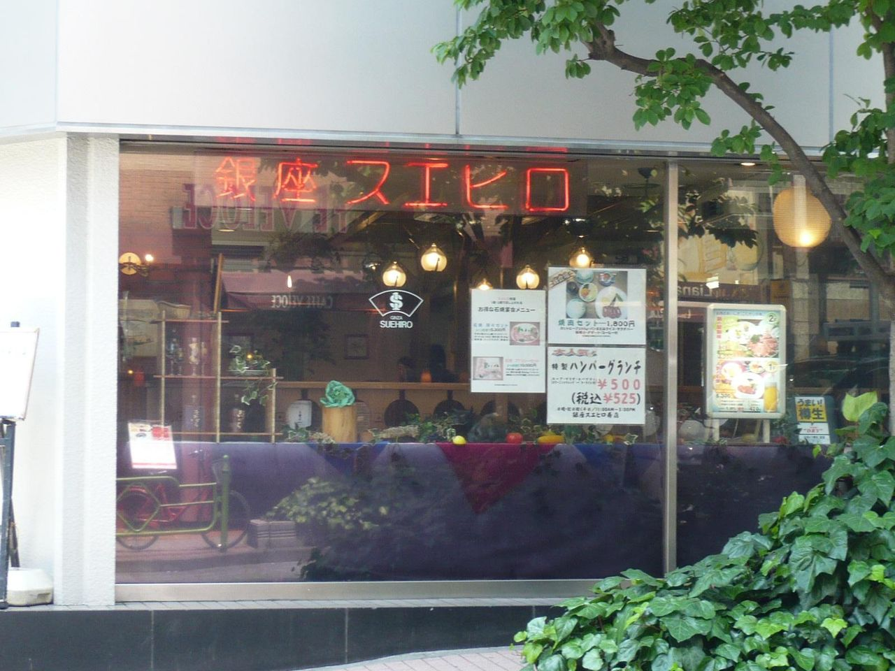 松坂屋の裏側、みゆき通り沿いにあります。