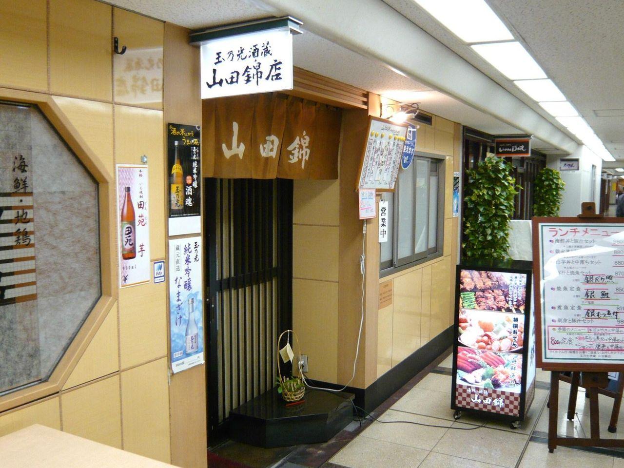 土曜日でも、お昼は満席になる人気店です。
