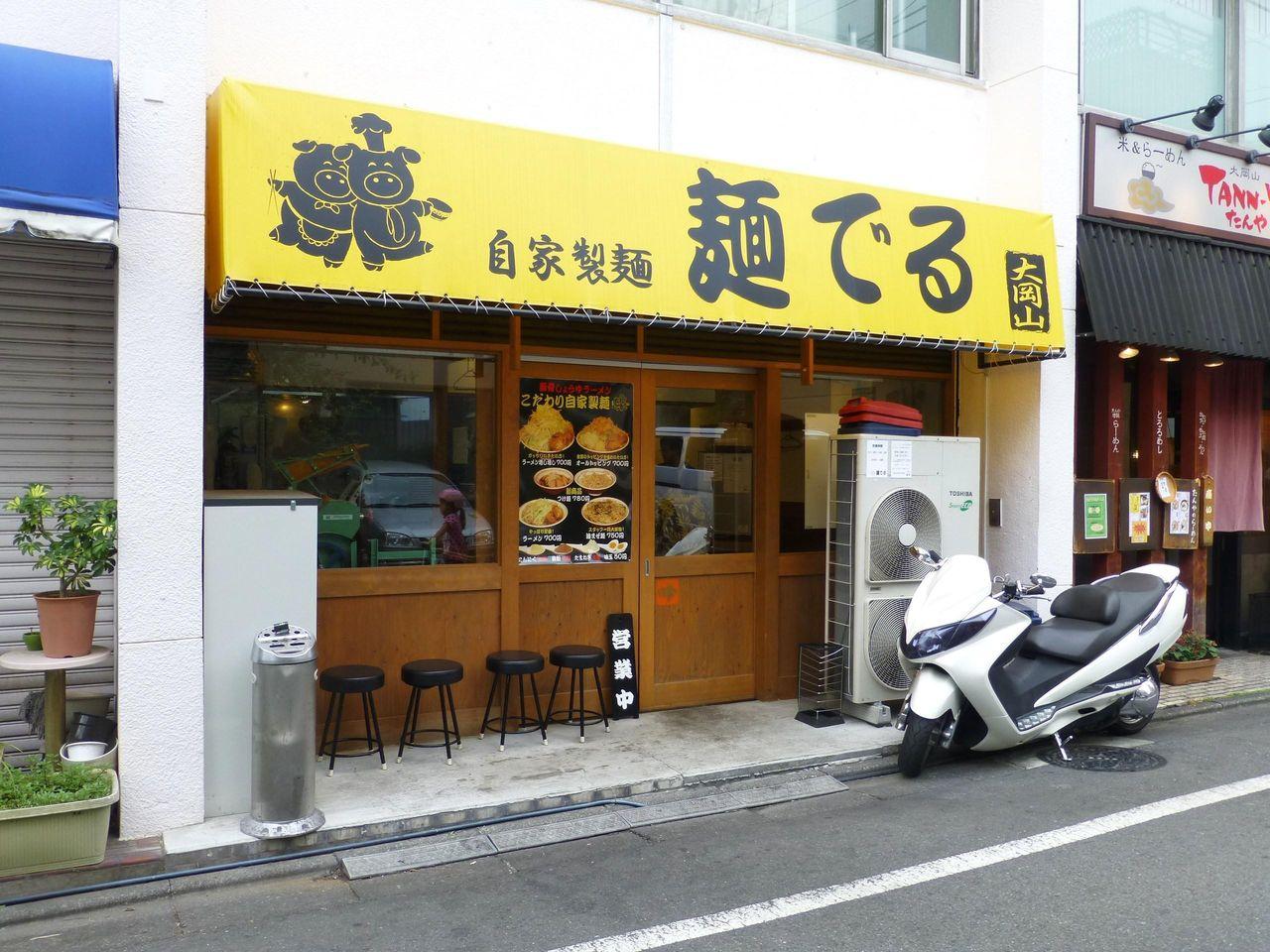 学生街に店を構える「麺でる」大岡山店!