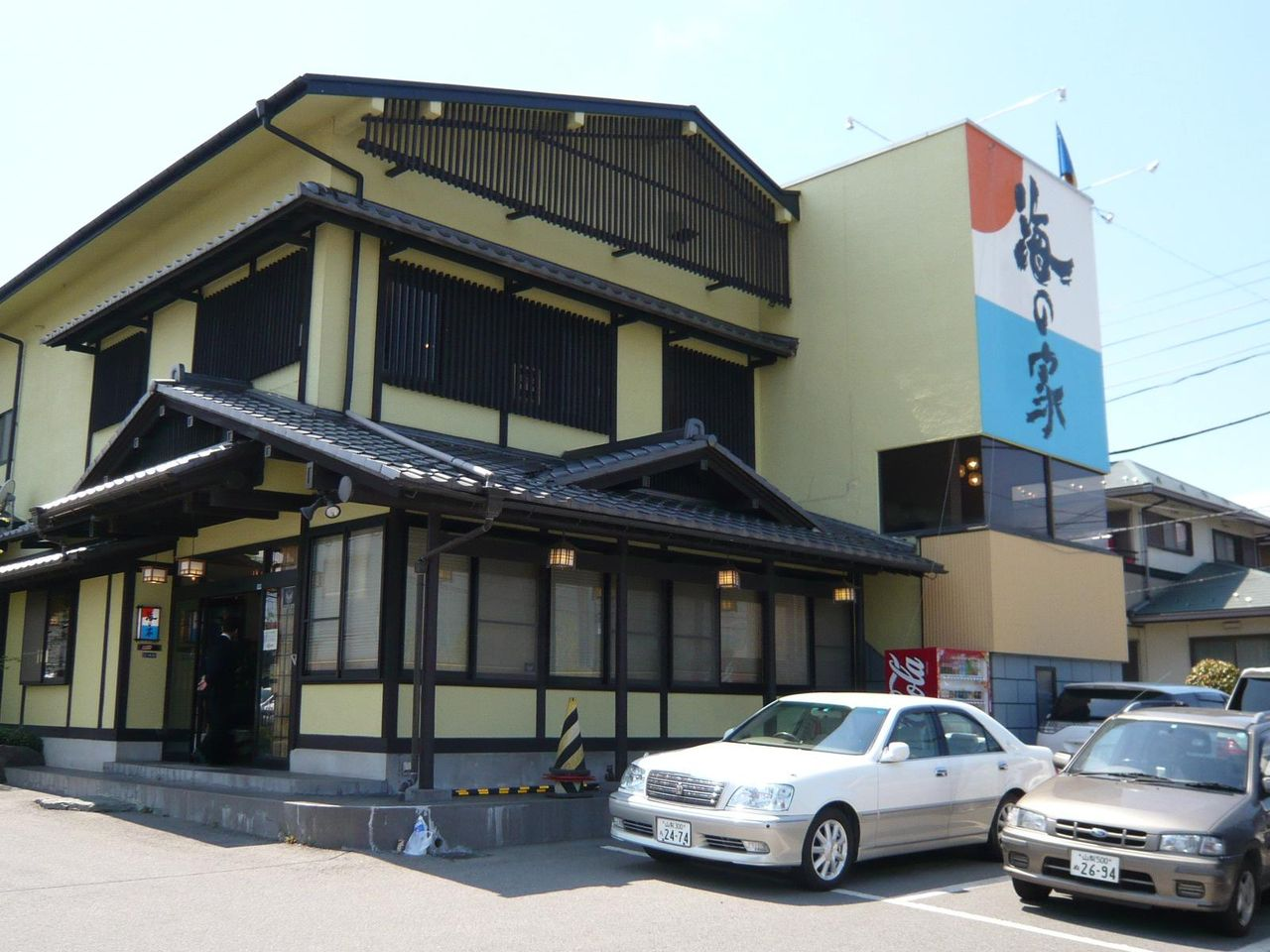 富士急ハイランドのすぐ近く、駐車場完備です。