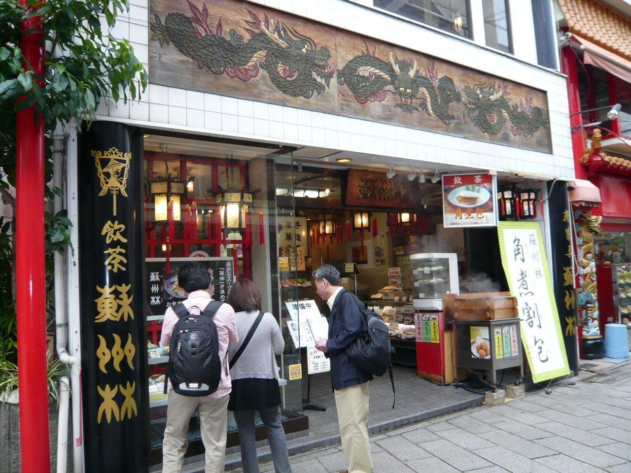 新地中華街の人気店「蘇州林」