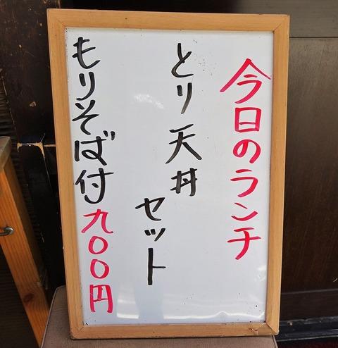 ゆうづき07
