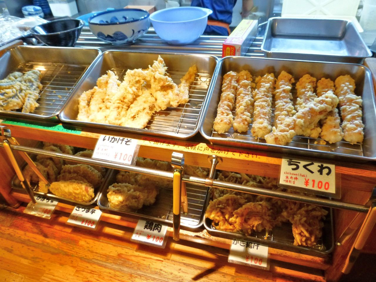 美味しそうな天ぷらが腹ペコの僕を誘惑します!