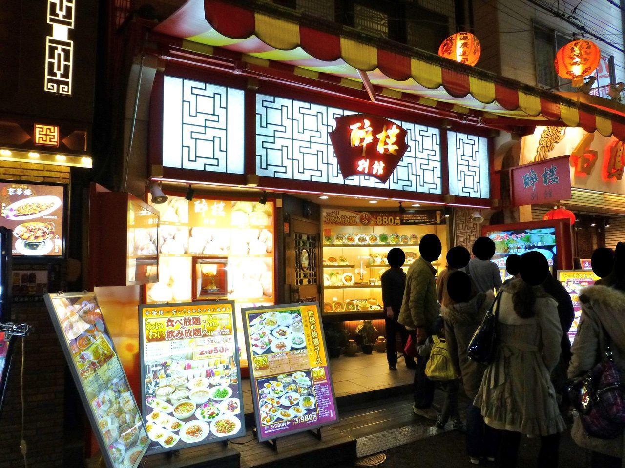 3連休の中日で、横浜中華街は大混雑!