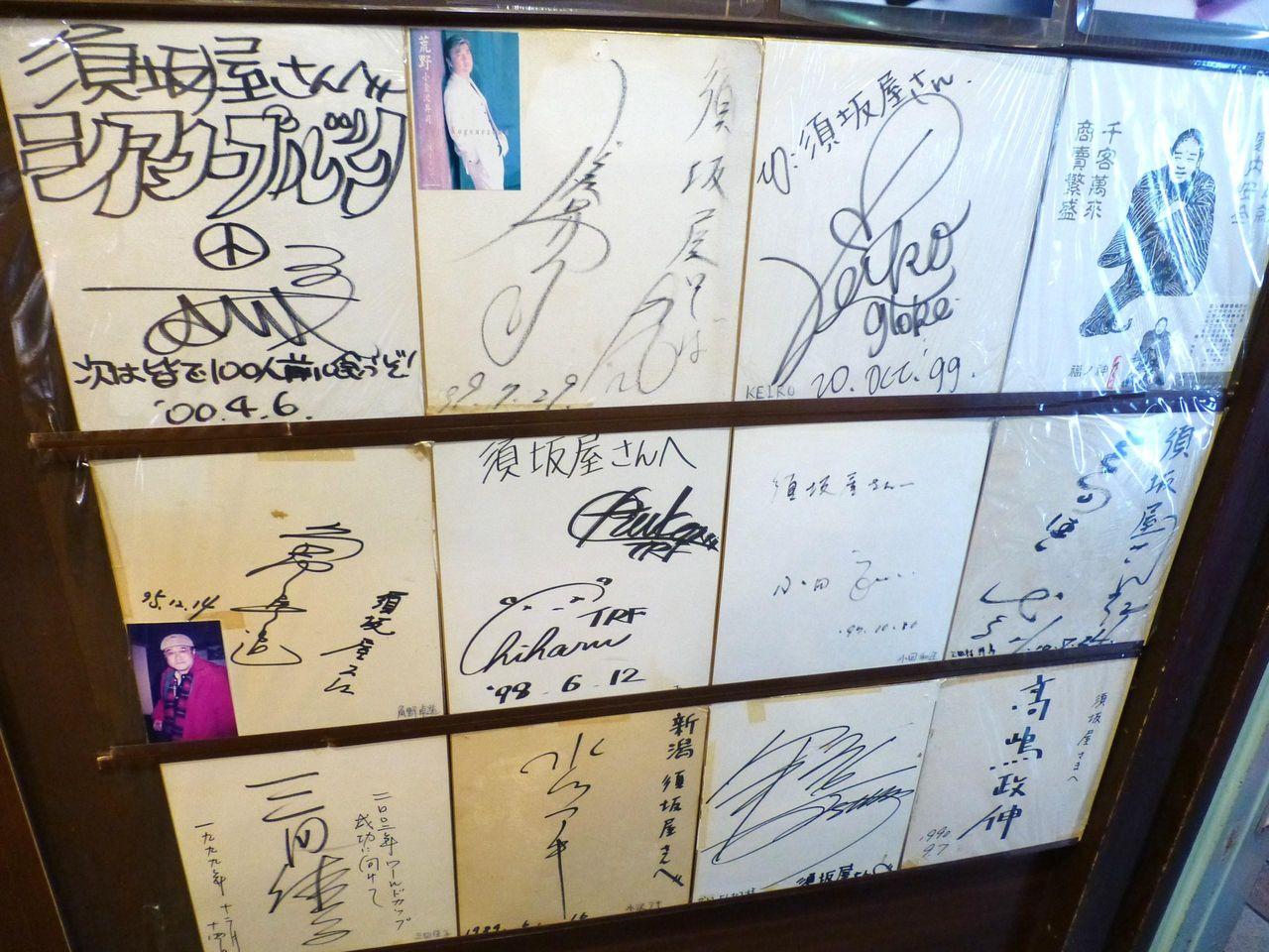 芸能人のサイン色紙が多数飾られています!